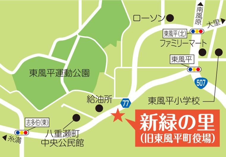 新緑の里マップ